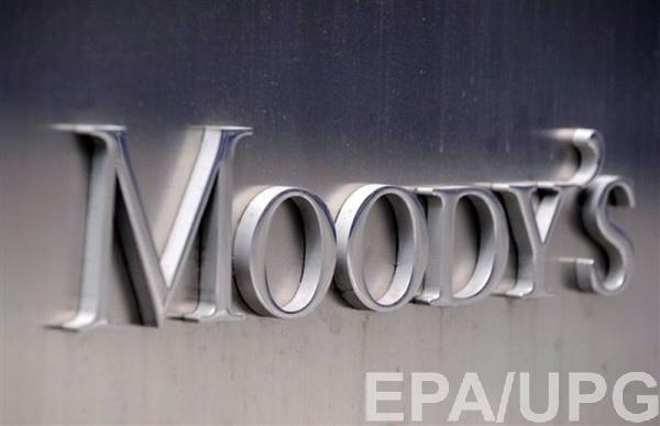 Агентства Moody's подготовило прогноз для Украины после выборов