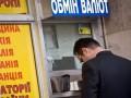 Украинцы второй месяц подряд продают валюты больше, чем покупают