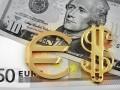 Украинцы не могут купить доллары у банков
