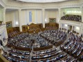 Рада установила госрегулирование в ядерной энергетике