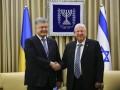 Украина и Израиль подписали соглашение о ЗСТ