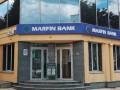 Еще один иностранный банк уйдет из Украины