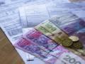 В Минрегионе подсчитали, как украинцы платят за коммуналку