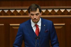 Премьер-министр Алексей Гончарук: Что о нем известно