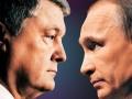 Мэр Черкасс грозится демонтировать любой борд с изображением Путина