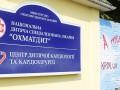 Взрыв авто в Киеве: в Охматдете рассказали о состоянии пострадавших детей