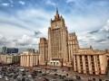 Россия объявила о высылке дипломата Норвегии