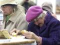 В Украине изменили правила предоставления социальных услуг