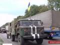 В трагедии под Иловайском обвинили батальон Прикарпатье