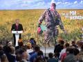 Среди украинских политиков много