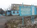 СЦКК: Сепаратисты выводят из строя видеокамеру ОБСЕ
