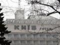 Новых депутатов решили разместить в трех гостиницах Киева