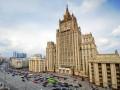 МИД РФ: Резко усилилась воинствующая риторика Киева