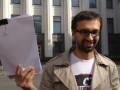 Неизвестные сломали почтовый ящик журналиста, опубликовавшего фото имения Януковича в Межигорье