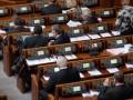 Верховная Рада изменила порядок выезда и въезда в Украину граждан страны