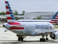 В США пилота арестовали за тройное убийство перед рейсом