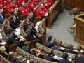 Рада назначила дату выборов в пяти проблемных округах