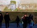 Глава Республики Сербской анонсировал референдум об отделении от Боснии