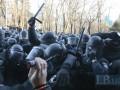В стычках под ВР пострадали журналисты и полиция: Все подробности