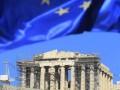 В Греции начинается всеобщая 24-часовая забастовка