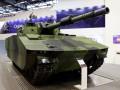 На выставке во Франции представили новый танк