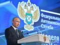 Путин о том, что в России его называют царем: Ну и что? Меня по разному называют