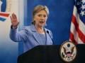 16 дней активных действий против гендерного насилия. Колонка Госсекретаря США Хиллари Клинтон