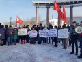 На Сахалине россияне протестовали против передачи Японии части островов