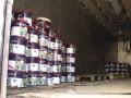 В Киеве правоохранители раскрыли подпольный цех по изготовлению кильки