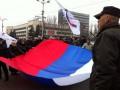 Донецк и Харьков митингуют за Россию. Видео протестов