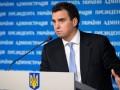 Абромавичус рассказал о назначении вне конкурса