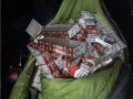 На КПП Шегини поймали контрабандиста с почти 1000 пачек сигарет