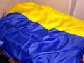 В Херсонской области задержали парня за кражу флага Украины