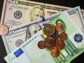 Наличные курсы валют на 12:00