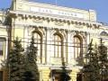 Центробанк РФ ожидает сохранения санкций до конца 2017 года