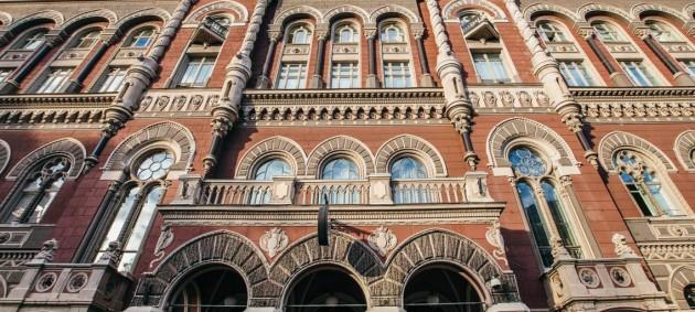 НБУ не обнаружил нарушений при выдаче кредита VAB Банку