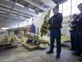 Голландская следственная группа завершила работу на месте катастрофы малазийского Boeing