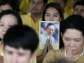 Слава королю: как в Таиланде отмечают юбилей правления монарха