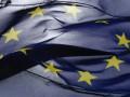 Европарламент обвинил Россию в давлении на постсоветские страны