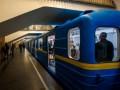 Главного бухгалтера Киевского метрополитена обвиняют в ущербе на 26 млн