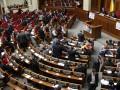 Сегодня в Раде голосуют по ВСЮ, попытку могут сорвать - Луценко