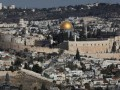 Гватемала начала перенос своего посольства в Израиле в Иерусалим
