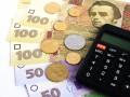 Минимальная зарплата с января составит 4170 гривен - Рева