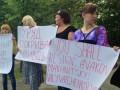 Милиция запретила митинги вдоль пути следования гостей инаугурации