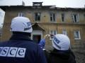 Украина просит ОБСЕ измерить радиацию в районе Донецка