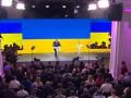 В Киеве проходит съезд партии Порошенко: онлайн-трансляция
