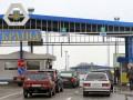 Украина может закрыть пункты пропуска с РФ при необходимости -  решение СНБО
