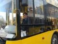 Частные перевозчики обещают забастовку, если власти Киева не повысят цены на проезд