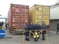 В порту Одессы обнаружили радиоактивные материалы