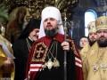 Сегодня в Киеве пройдет первый крестный ход ПЦУ: Онлайн